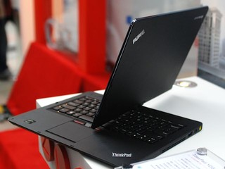 Thinkpad Twist 1