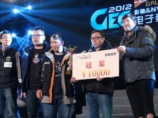 GALAXY GPU Party 2012完滿結束 HKEPC OC Lab奪得極限超頻賽冠軍