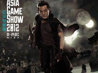 Microworks 誠邀參與亞洲遊戲展 2012 送 40 張「亞洲遊戲展 2012」 入場門票