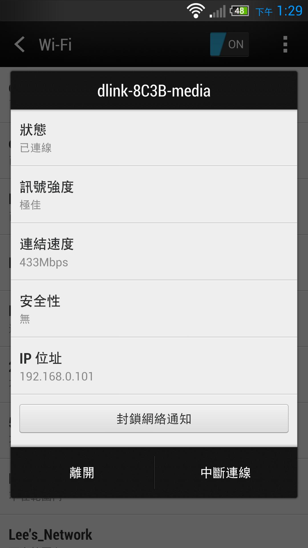 平民價享受AC新制式 D-LINK DIR-810L 無線路由器 - 電腦領域 HKEPC Hardware - 全港 No.1 PC網站