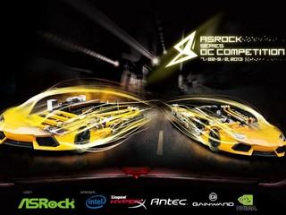 ASRock舉辦8系列全球超頻大賽 共分3個組別 合共總值US$12,000獎項