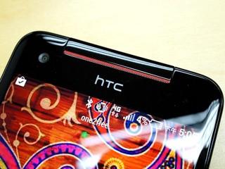 配備1300前置鏡頭吸引用家 HTC Butterfly 3 傳聞月內推出