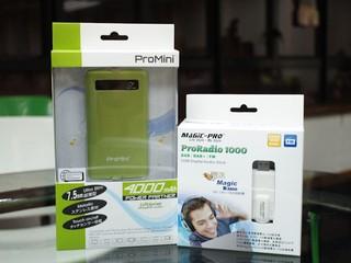 Magic-Pro 9月開學好賞您 隨時拿走ProMini 4000+流動充電器