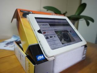 「WD包裝盒循環再用」得獎名單 贏取WD My Passport EDGE 500GB