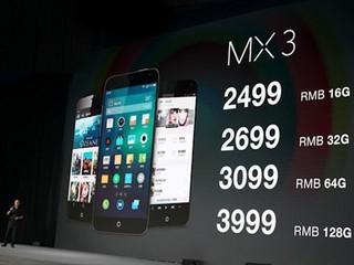 雙四核處理器 僅RMB2,499 Meizu 推出年度旗艦機 MX 3