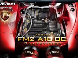 贏取總值超過30萬台幣獎品 ASROCK 「FM2 A10全球超頻大賽」