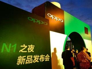 機背多功操控 1300萬像自拍鏡頭 OPPO N1 旗艦級智慧型手機