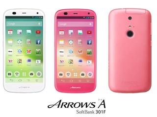 十分鐘充電可供全日使用?! Fujitsu Arrows A 301F智能手機