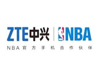 加強國際市場品牌行銷力 ZTE 成為NBA 戰略性夥伴