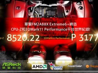 ASRock FM2全球超頻大賽2013 香港選手以破WR成績蟬聯雙料冠軍