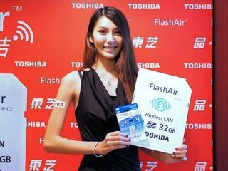嵌入式無線區域網絡功能 Toshiba FlashAir WiFi 記憶卡