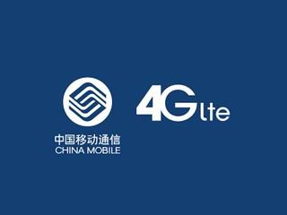 10GB 數據用量僅需$298 CMHK「4G Pro」中港數據共用