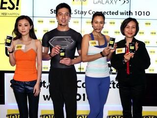 1010 接受 Galaxy S5 手機預訂 隨計劃附帶流動健身禮遇