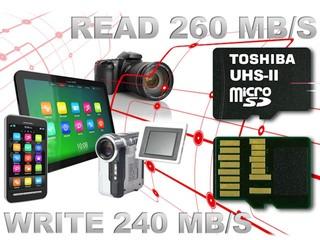 全球最快microSD記憶卡  Toshiba 正式發表 UHS-II 產品