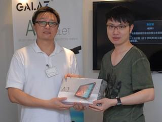 體驗全新10.1吋遊戲平板 GALAZ讀者交流會完滿結束