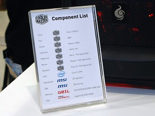 Computex Booth