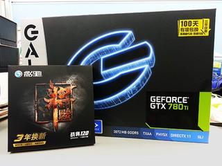 GALAXY 暑期夏日優惠  GTX780Ti 配 120GB SSD 只需 HK$4,999