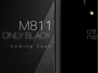高性價比、支援中港兩地4G制式 CMHK 正式發佈引入and M811