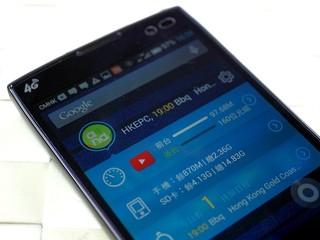 預載實用功能提升用家操作效率 and! M811 香港地區訂制版本系統
