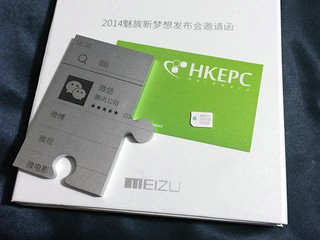 Meizu 魅族即將於北京舉新品發佈會 外界盛傳推出 MX4 及 Flyme OS 4