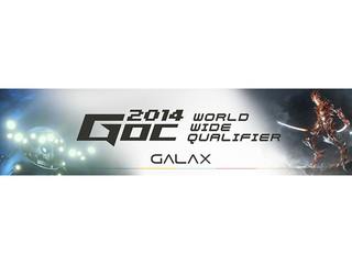 提交 3DMark 分數即可參加 爭取 GALAX GOC 2014 總決賽位置
