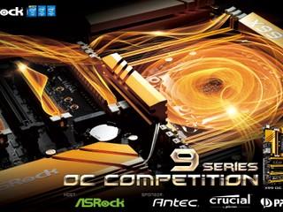 最高可贏取總值近 USD10,000 獎金獎品 ASRock x HWBOT Intel 9系列超頻大賽