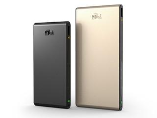 迎合 iPhone 6 用家、金銀灰金屬殼設計 MagSkin-N06 N08 行動電源推出