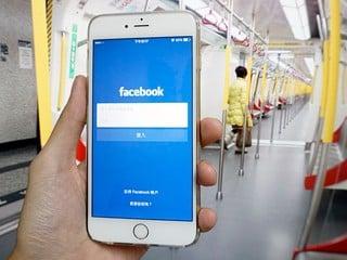 中移香港 iPhone 6 上台優惠勝一籌 選用 10GB 計劃即可 $0 機價上台