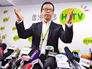 大馬ASTRO媒體集團與HKTV正式合作 於澳紐、東南亞地區廣播分銷HKTV劇集