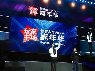 影馳 & NVIDIA 嘉年華完滿結束 一眾超頻選手成功打破 8 項世界紀錄
