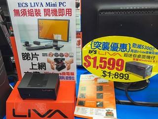 千六蚊砌機連 Windows ? ECS LIVE 64GB 版本減價 $1,599