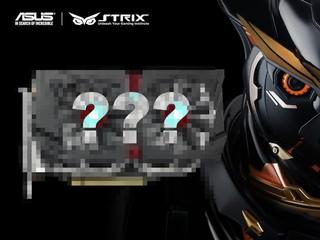 率先體驗新一代GeForce效能級產品 ASUS STRIX Techday 2015 接受報名