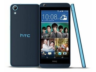 配備64bit 入門處理器 5吋屏幕 HTC Desire 626 平價智能手機