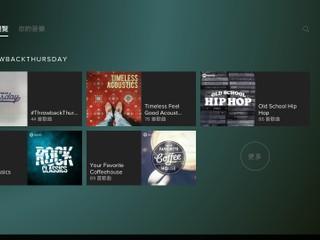 自行將數萬首歌曲變成遊戲配樂 Spotify 串流音樂程式登陸PS4