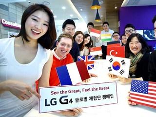 發佈前舉辦全球用家試用計劃 LG G4 旗艦手機官方曝光
