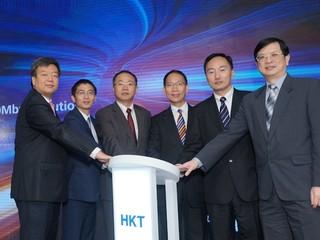預料2016年網路提速至最高450Mbps HKT 採納華為最新4G 訊號發射基站技術