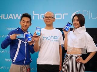 首現雙平行鏡頭加強拍攝功能 Huawei Honor 6 Plus 智能手機