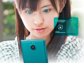 全球首款支援瞳孔虹膜辨識功能 Fujitsu Arrows NX F-04G 手機發佈
