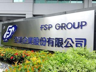 專業研發測試團隊 自設安規測試中心 全漢 FSP 桃園總部直擊