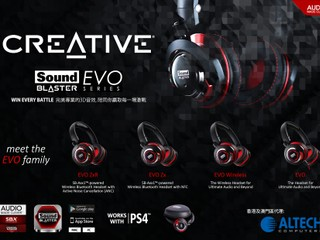 Altech 正式成為香港及澳門授權經銷商 獨家銷售 Creative 電競耳機產品
