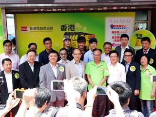 香港電腦業協會澄清 否認與電腦商會和解 「腦場電腦節 2015」鐵定本月19日揭幕