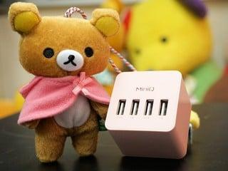 6.8A 高效供電 外型簡約迷你 MiniQ Charging Station Cube