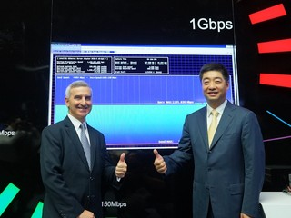 四載波聚合技術 傳輸速度達 1Gbps HKT 聯手 Huawei 展示 4.5G LTE