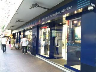 馬會推動「友心站」社區服務 免費流動裝置充電、雨傘外借、WiFi 上網