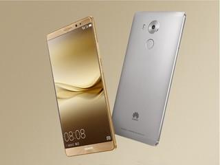 首款搭載 Kirin 950 SoC 內外講究  Huawei 旗艦手機 Mate 8 登場