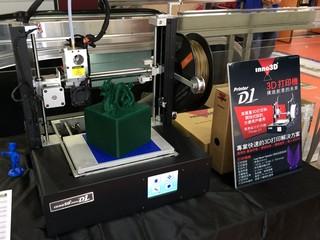 Inno3D 立體打印機展覽活動 即場介紹及示範 3D Printer 運作