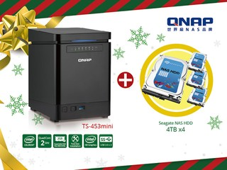 QNAP 聖誕優惠、設不同套裝組合 指定機種配 4TB 硬碟可節省高達 $1,800