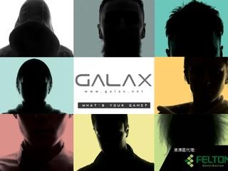 Felton Distribution 獲 GALAXY 授權 成為 GALAX 產品線港澳區代理