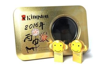 年節生肖限量版 Kingston 「2016 丙申金猴」隨身碟