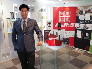 「HKEPC 丙申猴年新春活動獎不停」 Alris 壹壹科技祝各位新年身體健康